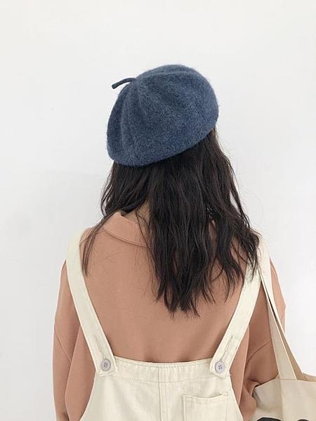 【蜜桃】韓版文藝百搭貝雷帽女秋冬毛線純色畫家帽復古南瓜蓓蕾帽
