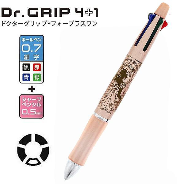 【美少女戰士五色筆】Dr.Grip 百樂 4+1 美少女戰士 五色筆 粉 日本製 該該貝比日本精品 ☆