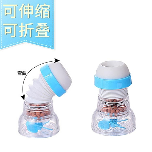 水龍頭延伸防濺頭凈化過濾器可旋轉防噴