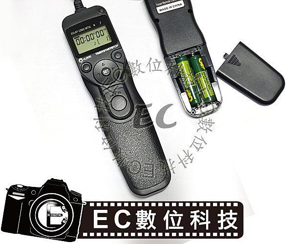 【EC數位】C3快門線 液晶定時 電子快門線 RS-80N3 Canon 7D、6D、5D2、HS/EOS-3