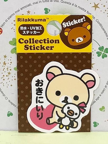 【震撼精品百貨】Rilakkuma San-X 拉拉熊懶懶熊~防水小貼紙-抱娃娃#60300
