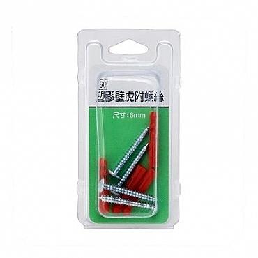 90塑膠壁虎附螺絲6mm
