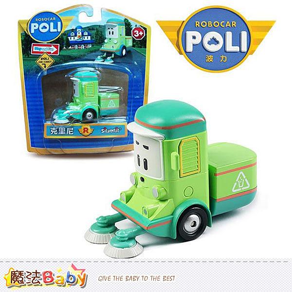 玩具 救援小英雄 合金單車 克里尼 魔法Baby
