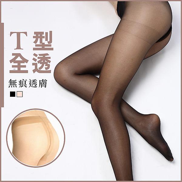 就愛購【SJ82024】薇菈美襪 VOLA 全彈T型透明絲襪