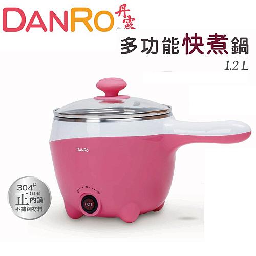 丹露 304材質多功能單柄快煮鍋1.8L F08