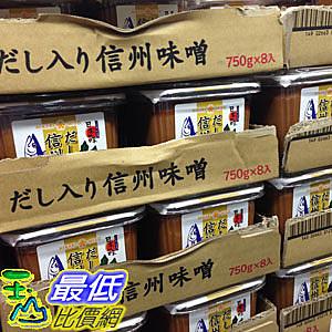 [COSCO代購]  低溫宅配無超取 鰹魚昆布味噌 IKARI DASHI MISO HIKARI 750公克 _C104944