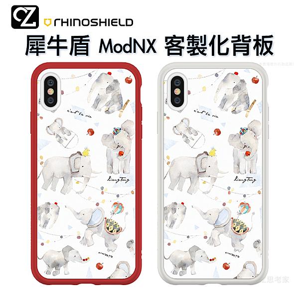 犀牛盾 涼丰Liang Feng & Mod NX 客製化透明背板 iPhone 12 11 Pro ixs max ixr ix i8 i7 SE 2代 背板 灰色大象