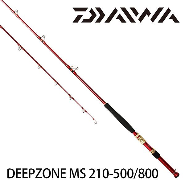 漁拓釣具 DAIWA DEEP ZONE MS 210-500/800 [導環樣式船釣竿]