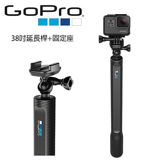 ◎相機專家◎ 全館免運 GoPro 38吋延長桿+固定座 自拍桿 HERO9 8 7 HERO 三軸 AGXTS-001 公司貨