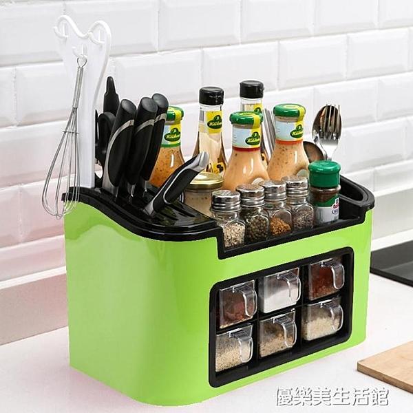廚房用品調料盒套裝家用鹽糖佐料收納盒組合裝塑料調味罐瓶六件套