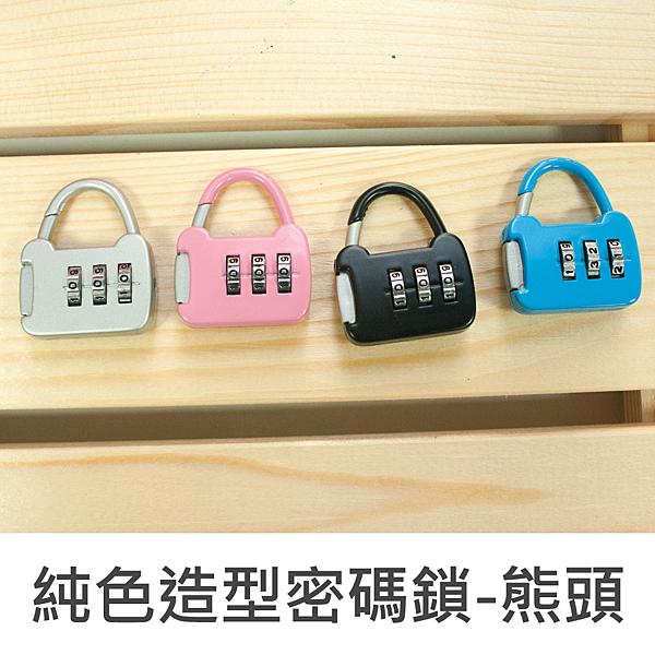 珠友 BU-478 純色造型密碼鎖-熊頭