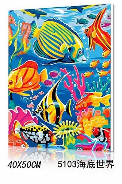 半島良品★DIY手繪數字油畫 名畫系列-海底世界