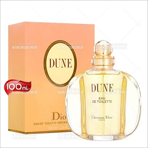 Dior沙丘淡香水-100mL(103870)[12593]