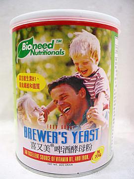 喜又美~®啤酒酵母粉400公克/罐(法國)