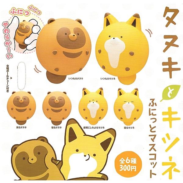 日本知名漫畫角色n以幽默又可愛的風格走紅n共6款 皆附蛋殼、蛋紙n日本正版授權商品
