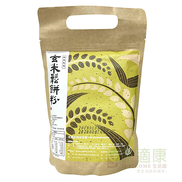 【溪州尚水米】玄米鬆餅粉(450g/包)~無麵粉無麩質