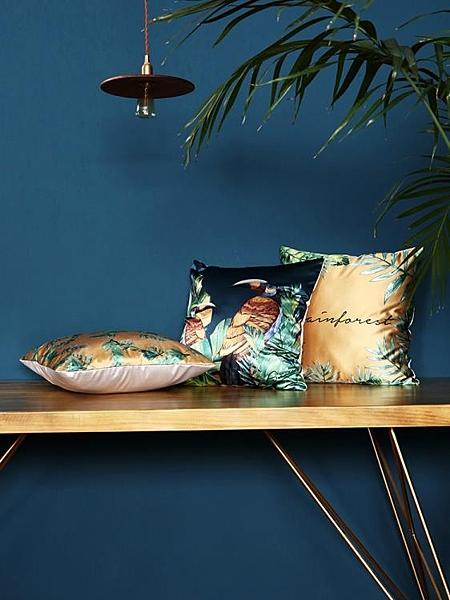 美式抱枕靠墊汽車沙發靠枕植物床頭靠背辦公室午睡枕方形不含芯