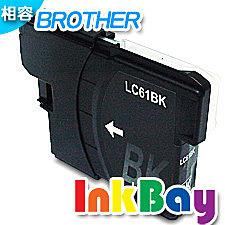 BROTHER LC67 BK / LC61 BK / LC38 BK黑色 分離式相容墨水匣【適用】MFC-255CW/DCP-165C/MFC-290C