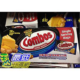 [COSCO代購] W876836 冠寶起司捲心餅 48.2公克 X 18包 (2入裝)