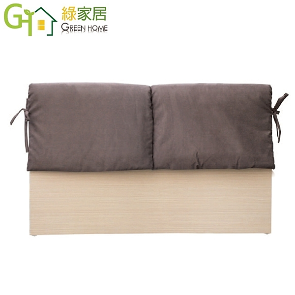 【綠家居】蘇亞比   時尚3.5尺亞麻布單人白橡床頭片(二色可選)