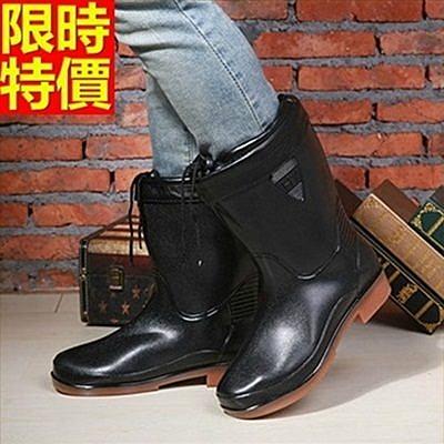 男雨靴-男雨具時尚純色可拆卸棉套休閒男中筒雨鞋67a50[時尚巴黎]