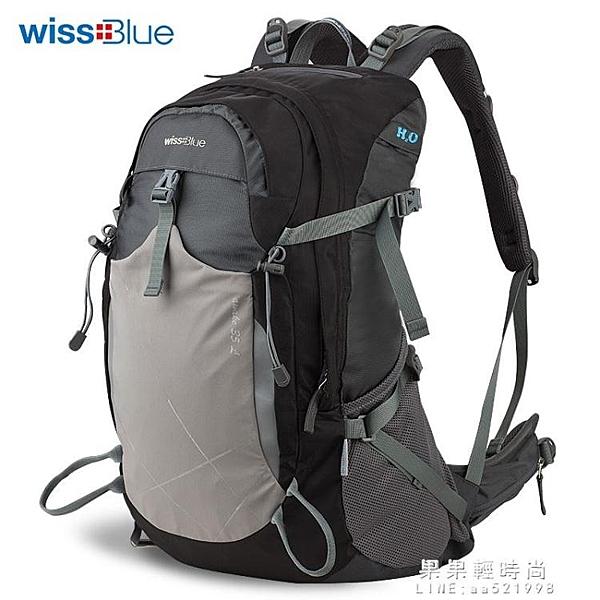 wissblue戶外背包登山包雙肩男女野營旅行包運動包騎行包35l防水【果果新品】