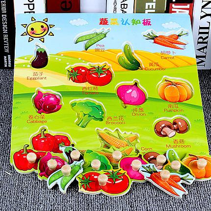 快速出貨 兒童木質拼圖寶寶早教益智1-2-3-4-5-6歲男女幼兒園拼板認知玩具