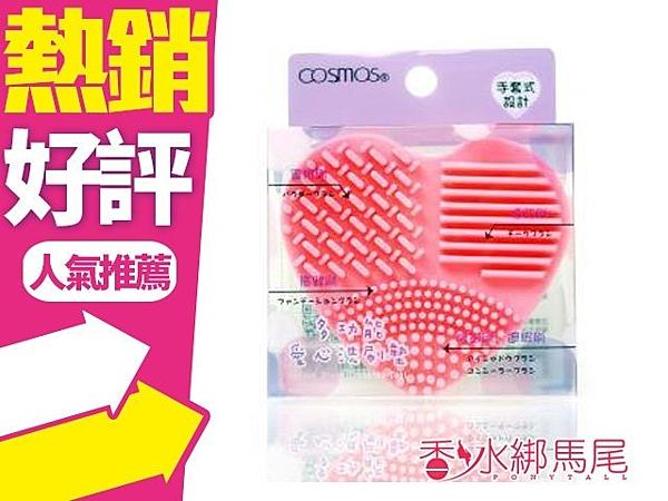 COSMOS 多功能愛心洗刷墊 一入 T36262 手套式設計 蜜粉刷+底妝刷+腮紅刷◐香水綁馬尾◐
