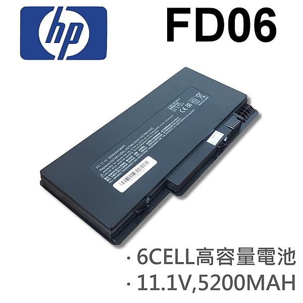 HP 6芯 FD06 日系電芯 電池 DV4-3031TX DV4-3032TX DV4-3033TX DV4-3034TX Pavilion DV4-3100  DV4-3100TX