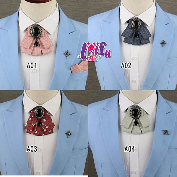 得來福領結,K964領花領結日皇貴花色領花結婚領結新郞領結派對糾糾,售價350元