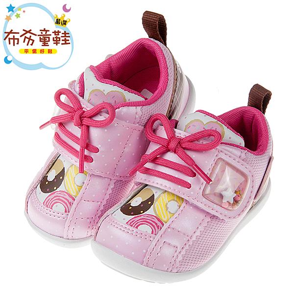 《布布童鞋》Moonstar日本歡樂甜品屋粉色寶寶機能學步鞋(13~14.5公分) [ I8K024G ]