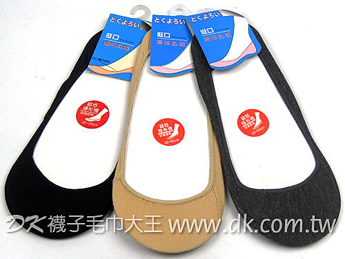 SH-100 低口隱形 素面腳板襪 ~DK襪子毛巾大王