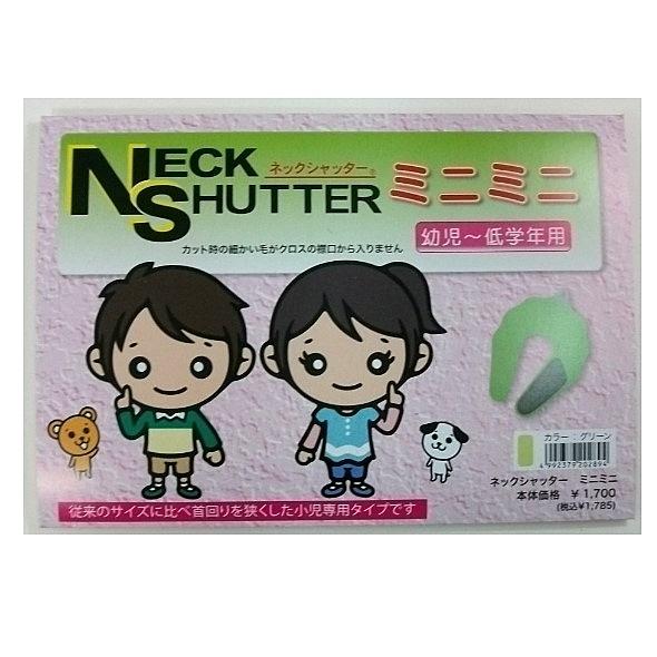 日本竹家   小學生用S剪髮墊 綠色