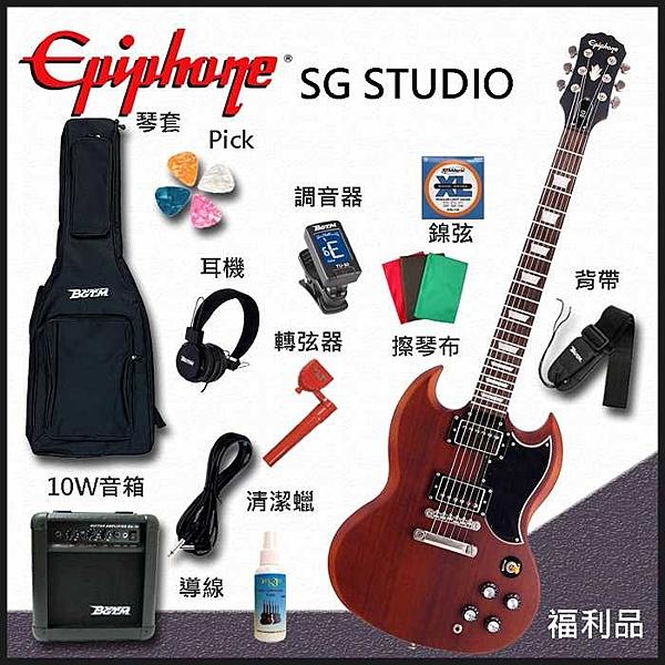 ★福利品出清★Epiphone SG STUDIO電吉他~11件超值好禮!僅此一組