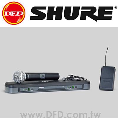 美國 舒爾 SHURE PG1288/PG185 雙通道系統 公司貨
