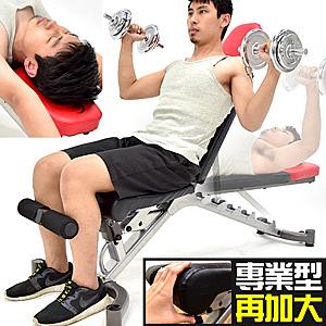 重量訓練機專業健身房飛鳥啞鈴椅.仰臥起坐板健腹器健腹機.舉重床舉重椅仰臥板啞鈴凳推薦