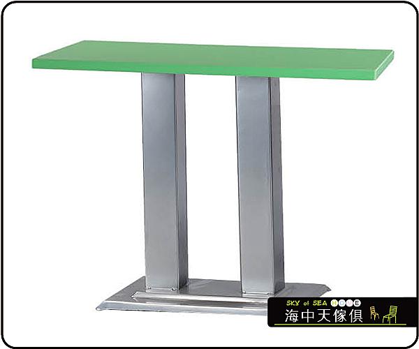 {{ 海中天休閒傢俱廣場 }} C-99 餐廳系列 444-91 2X3.5尺美耐板餐桌/烤黑/烤銀腳(顏色可挑選)