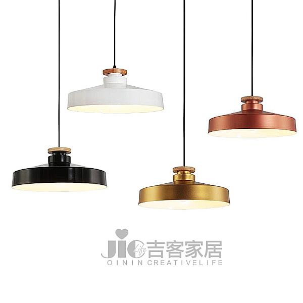 [吉客家居] 吊燈 JW082-82ABCD 金屬造型時尚後現代工業餐廳民宿咖啡館居家