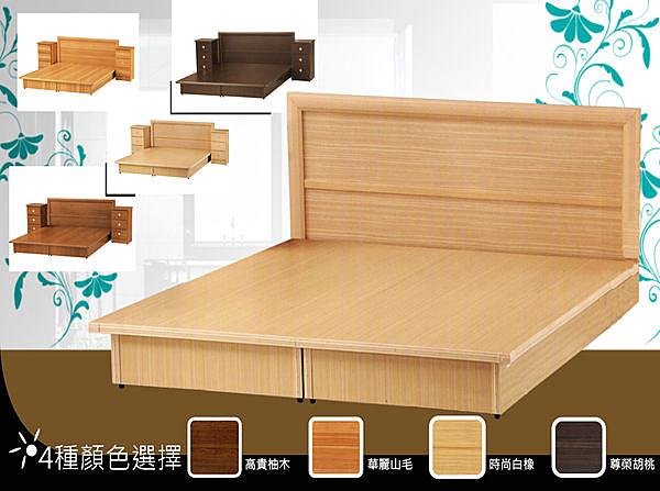 【班尼斯國際名床】‧安耐勇~超堅固3尺單人台製六分木芯板(床底+厚邊框床頭片)