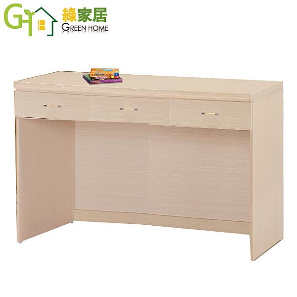 【綠家居】馬里多 時尚4尺木紋三抽書桌/電腦桌(二色可選)