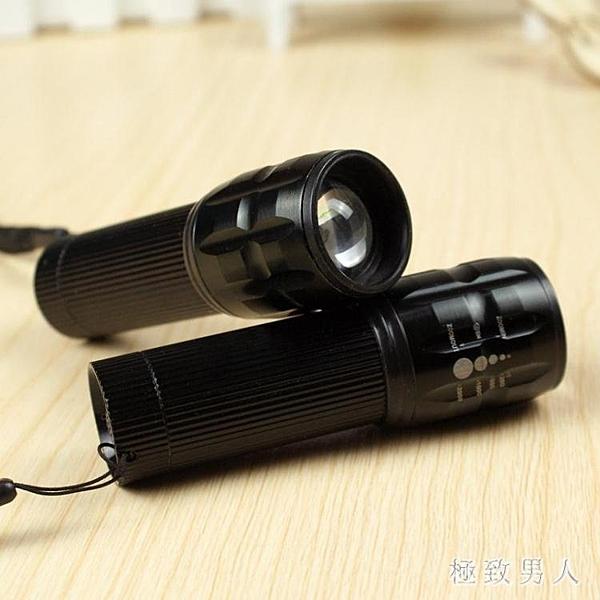 手電筒戶外騎行強光手電 LED電筒 鋁合金手電筒 YM204【極致男人】