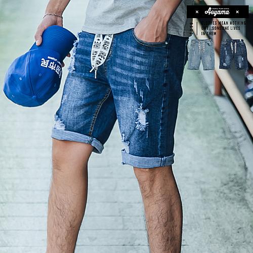牛仔短褲 破壞刷色彈力單寧牛仔短褲【H8051】鬆緊 彈力