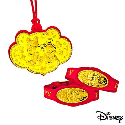 Disney迪士尼金飾 兩小無猜 三件式黃金彌月禮盒-0.2錢