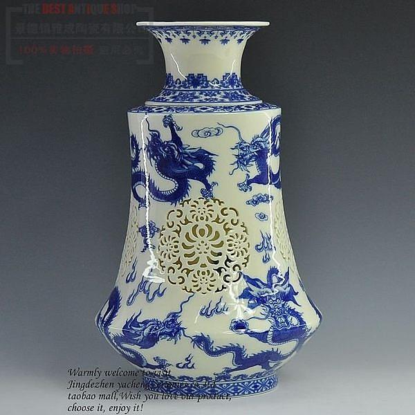 仿古 象牙陶瓷器《龍》田園花瓶