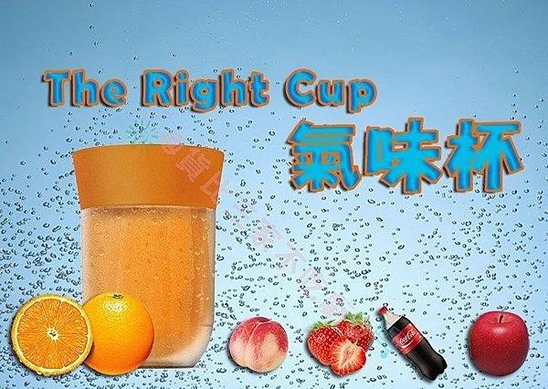 The Right Cup 神奇氣味杯 清水變果汁 神奇杯 果汁杯 魔力零卡果汁 愛上喝水 水果香氣 購物台 白開水