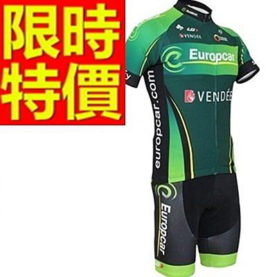 自行車衣套裝-新款嚴選必備明星款男短袖單車衣55u26【時尚巴黎】