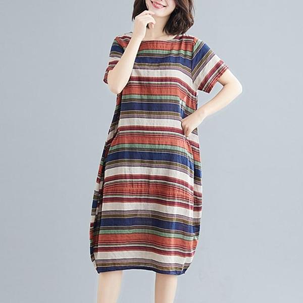 快速出貨 女條紋棉麻洋裝 連身裙 直筒寬鬆棉綢中長版民族風亞麻裙子