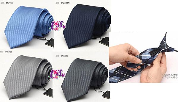 得來福領帶,k841寬8cm長49cm防水寬拉鍊領帶寬版拉鍊領帶免打領帶,售價230元
