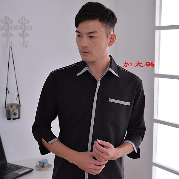 更改商標中,庫存售完為止【大尺碼-HY-312TA】時尚簡約七分袖男襯衫(黑配灰)