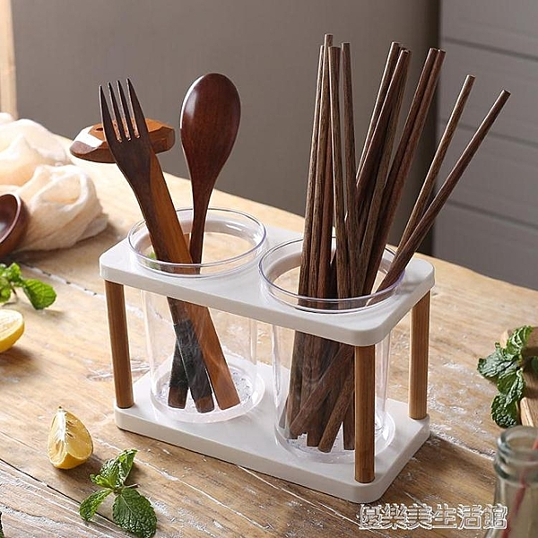 速干日式竹木塑料筷子筒家用雙筒置物架瀝水筷籠廚房餐具勺子收納